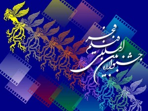 30th Fajr International Film Festival