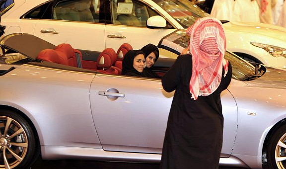 Gulf Women's Wealth is Estimated at $385 Billion