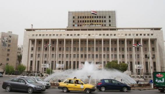 The European Union Confirms the Sanctions on the Central Bank of Syria