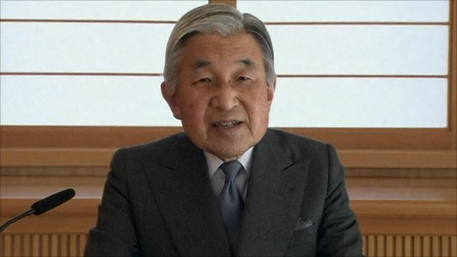 Emperor of Japan Leaves Hospital After Heart Surgery