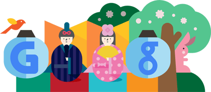 Google Celebrated Hinamatsuri By Special Doodle in Japan