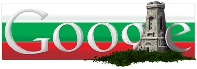 Google Doodle for Bulgaria's National Liberation Day