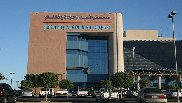 Saudi Arabia Invests More Than 687 Million Riyals for Health Projects in Qassim