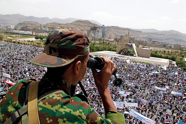Suicide Attack on The Barracks of The Republican Guard in Yemen