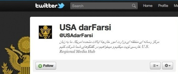 Twitter is Now Available in Arabic, Farsi, Hebrew and Urdu