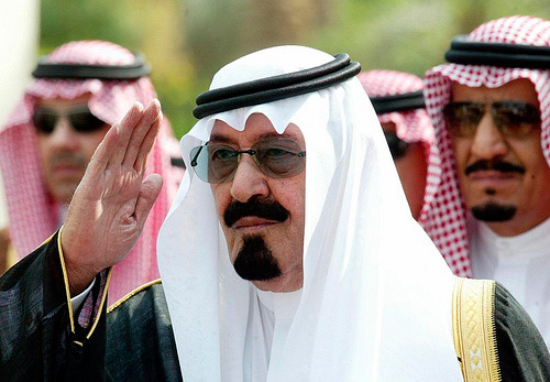 Damascus to Host Saudi Arabia's Opposition Groups
