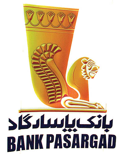 Iran's Pasargad Bank Offers Virtual Card For The First Time