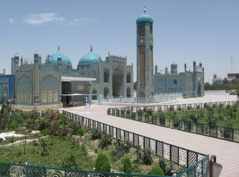 A New 500 Bed Hospital Opens In Mazar-e-Sharif