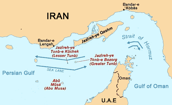 Hormuz Strait Security is of High Priority For Iran