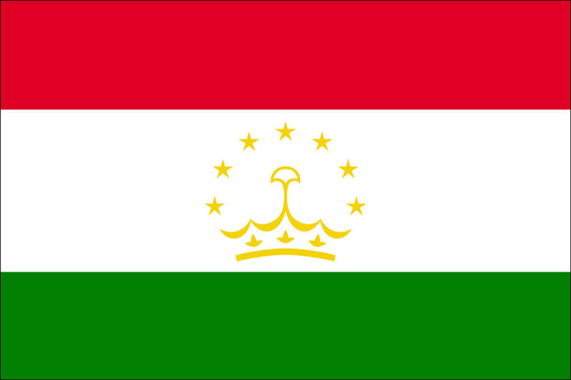 Israel to Expand Its Presence in Tajikistan