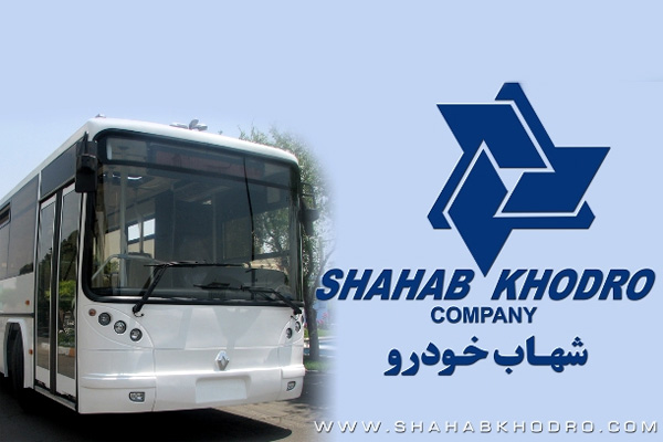 Shahab Khodro's CEO Resigned