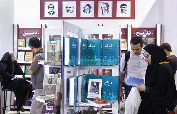 Two Sunni Publications Blocked From Entering Tehran International Book Fair (TIBF)