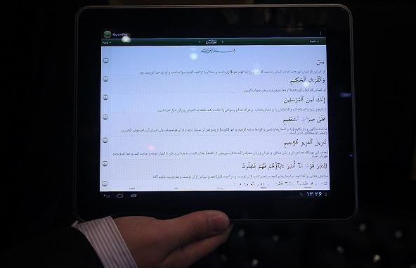 Iran Unveils the First Homemade Tablet Named Dimo