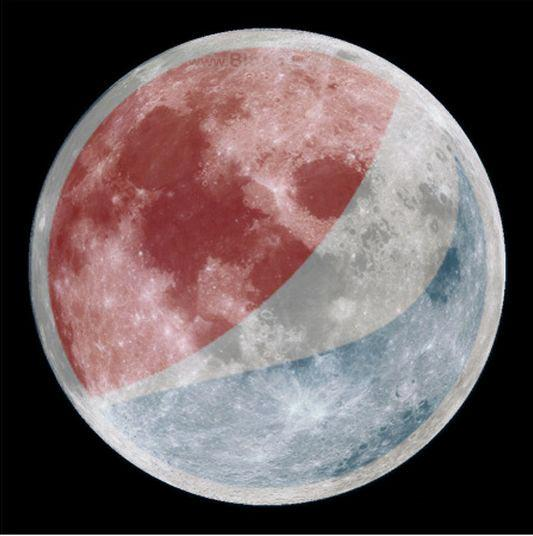 """Pepsi Logo on The Moon"", A Big Rumor Spread in Iran"
