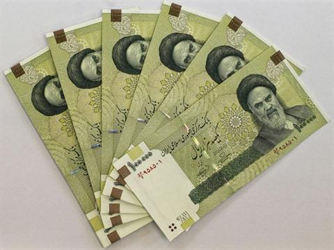 Iran Cuts Cheap Currency Rate for Travellers