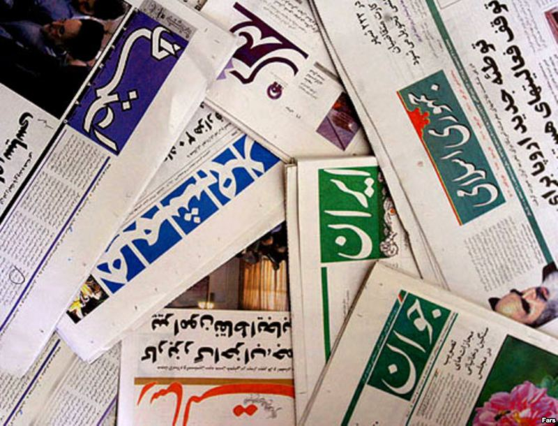 Newspaper Circulation Declines Hugely in Iran