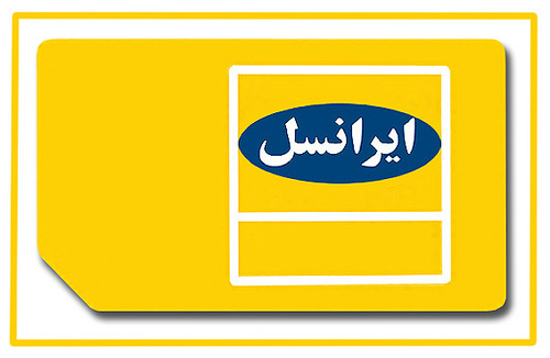 Iranian Communications Ministry Forces Irancell to Sell 21 Percent Stake