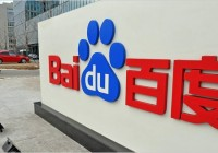 Baidu Wants In On Uber