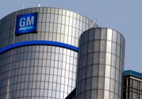 GM Brings In Employees From The Shuttered Sidecar