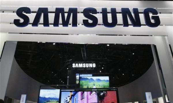 Samsung Projections Point To Q4 2015 Increase