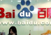 Baidu Plans To Test Autonomous Car In U.S