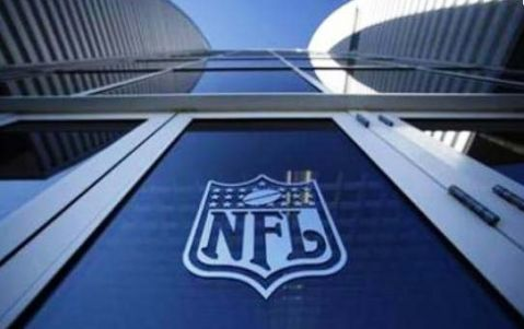 The NFL Could Decide On Digital Rights To Thursday Night Football Soon