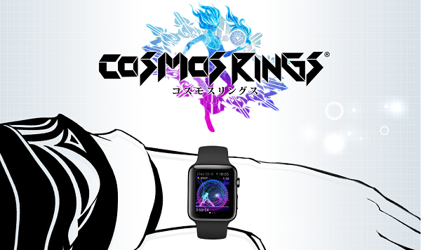 Square Enix Developing RPG Cosmos Rings For Apple Watch