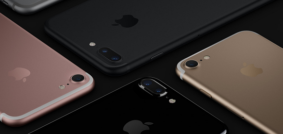 The iPhone 7 Was Announced