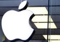 Apple Could Be Nearing Media Subscription Bundle