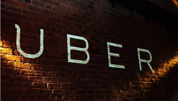Spotlight Allows Uber To Find Riders Easier